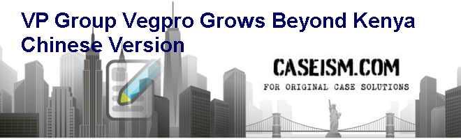 VP Group: Vegpro Grows Beyond Kenya, Chinese Version